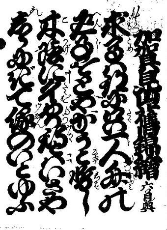 f:id:tiiibikuro:20170511131207j:plain