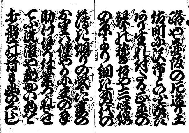 f:id:tiiibikuro:20170516132725j:plain