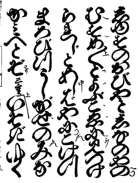 f:id:tiiibikuro:20170920204859j:plain