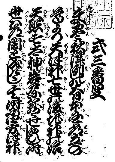 f:id:tiiibikuro:20171211223831j:plain