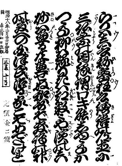 f:id:tiiibikuro:20171211224148j:plain