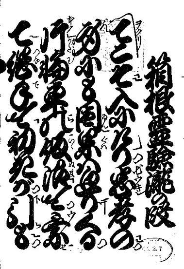 f:id:tiiibikuro:20180116003627j:plain