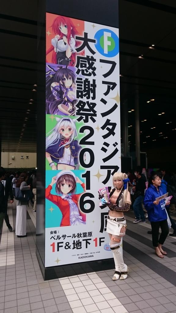 f:id:tiisanaoppai:20161022115029j:plain