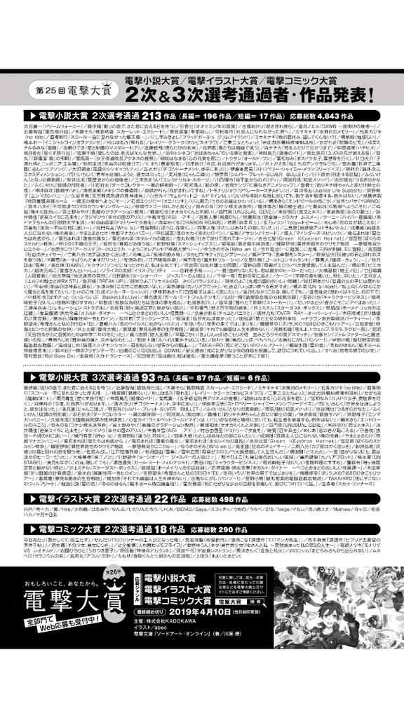 f:id:tiisanaoppai:20180909093901j:plain