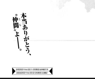 f:id:tiisanaoppai:20210723181111p:plain