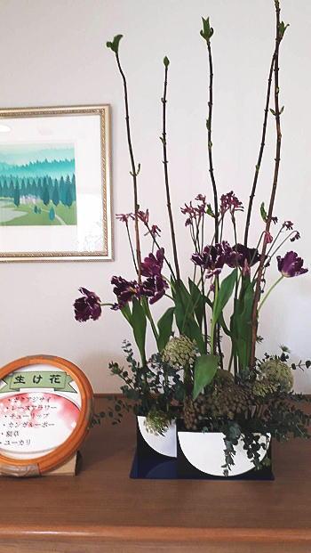 特養 生け花