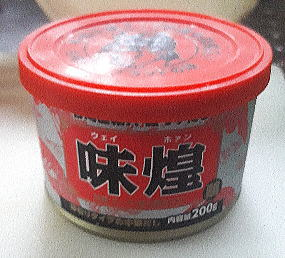 中華スープの素