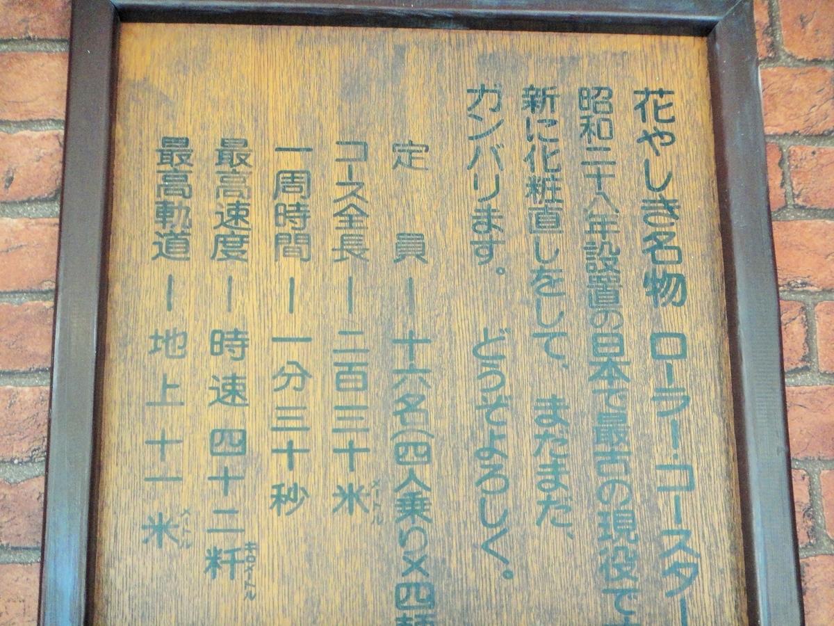 f:id:tiitoharu:20191214215921j:plain