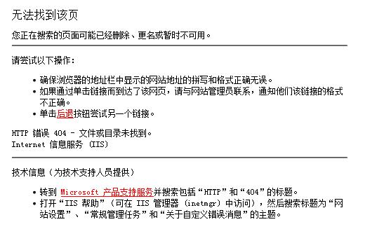 f:id:tiketiketikeke:20190218235520p:plain