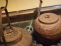 f:id:tikuri-8:20121201125416j:image:medium