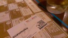 f:id:tikuri-8:20130303113215j:image:w360:right