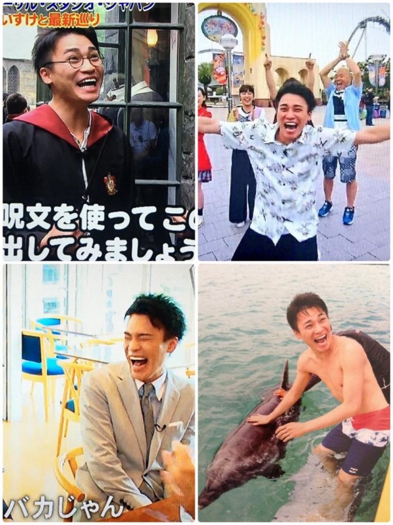 f:id:tikutikuwa24:20170805222047j:plain