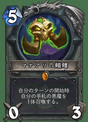 f:id:tikuwa0max:20171201124007p:plain