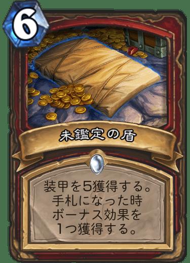 f:id:tikuwa0max:20171201125214p:plain