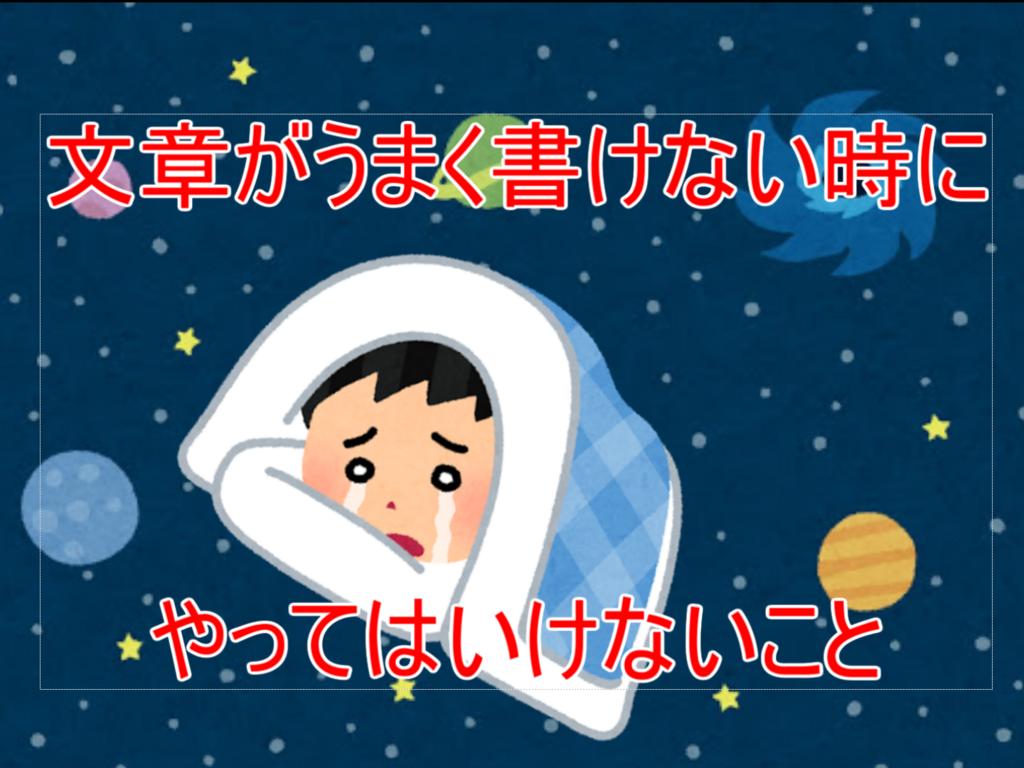 f:id:tikuwa0max:20171215015337p:plain