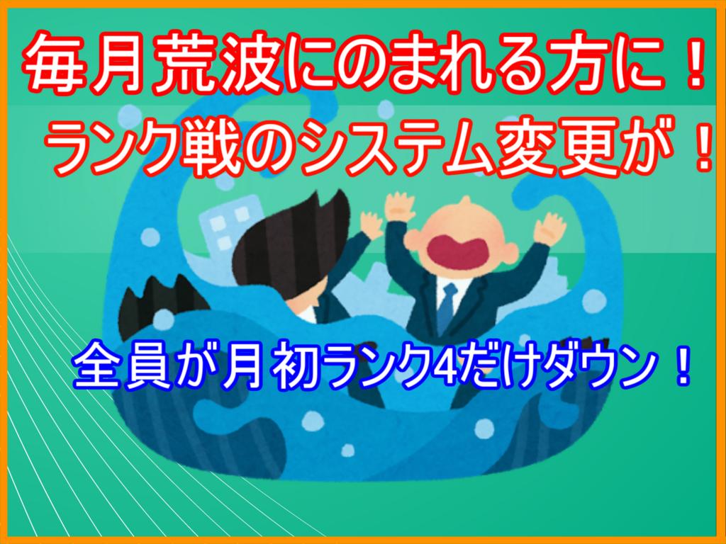 f:id:tikuwa0max:20180126073620p:plain