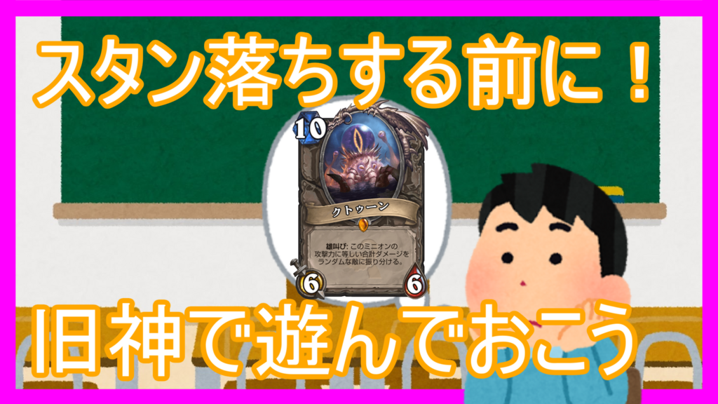 f:id:tikuwa0max:20180322152945p:plain