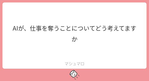f:id:tikuwa0max:20180819230910p:plain