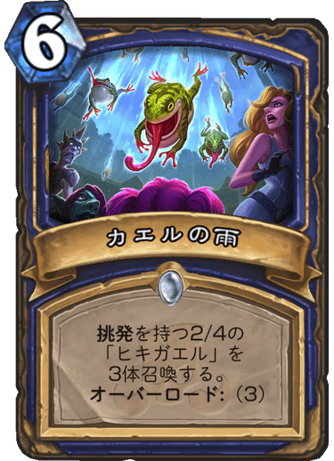 f:id:tikuwa0max:20181104124405p:plain