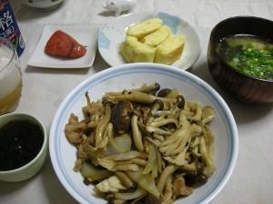 f:id:tikuwa1:20100920163712j:image