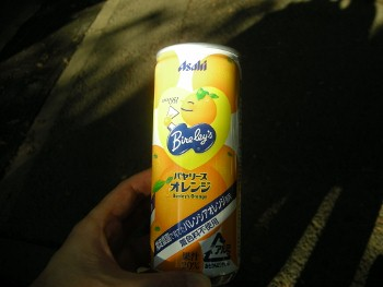 f:id:tikuwa1:20101011154625j:image