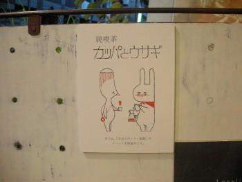 f:id:tikuwa1:20101011171934j:image