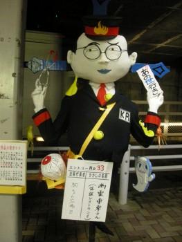 f:id:tikuwa1:20101011183529j:image