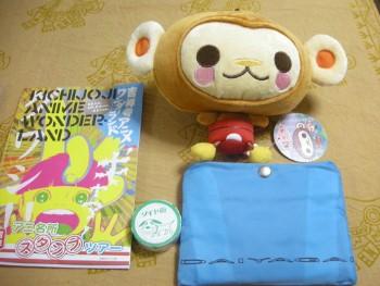 f:id:tikuwa1:20101011191533j:image