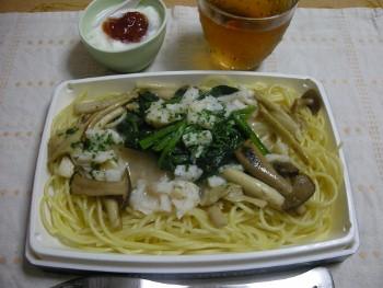f:id:tikuwa1:20101011202449j:image