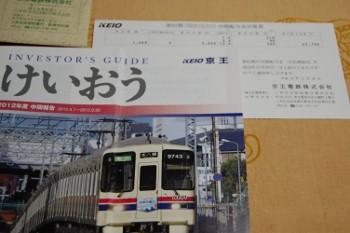 f:id:tikuwa1:20121202180655j:image
