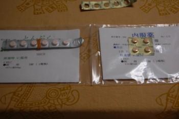 f:id:tikuwa1:20121209080426j:image