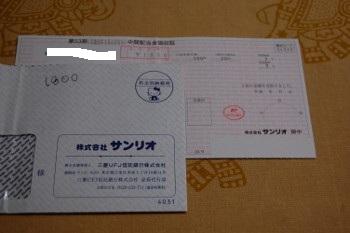 f:id:tikuwa1:20121209080513j:image