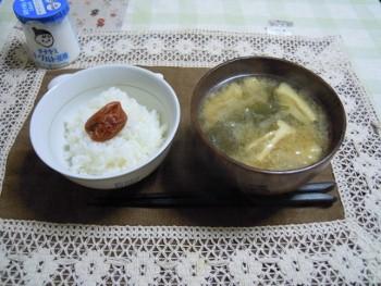 f:id:tikuwa1:20121223184658j:image