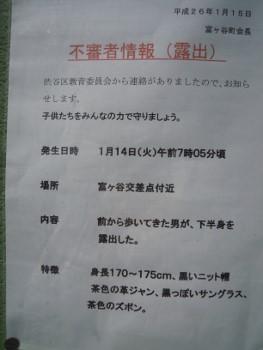 f:id:tikuwa1:20140126115247j:image