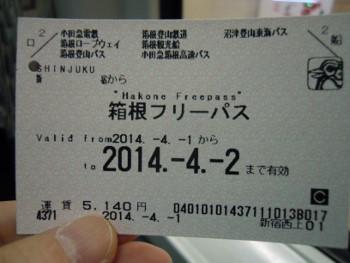f:id:tikuwa1:20140401072447j:image