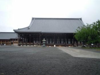 f:id:tikuwa1:20150612072901j:image