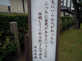 f:id:tikuwa1:20150612082641j:image