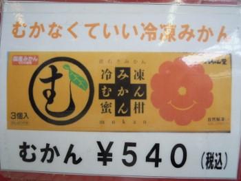 f:id:tikuwa1:20150612110331j:image