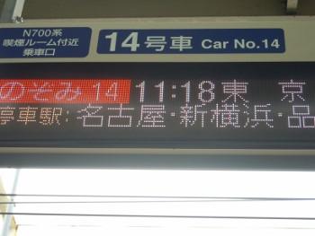 f:id:tikuwa1:20150612110752j:image