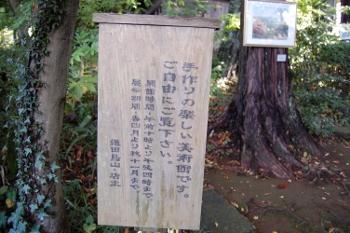 f:id:tikuwa1:20151103105040j:image