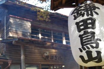 f:id:tikuwa1:20151103112136j:image