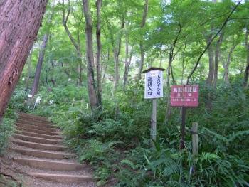 f:id:tikuwa1:20160807103117j:image
