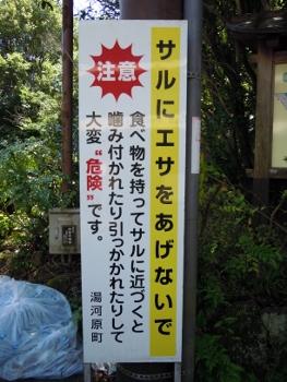 f:id:tikuwa1:20160826103341j:image