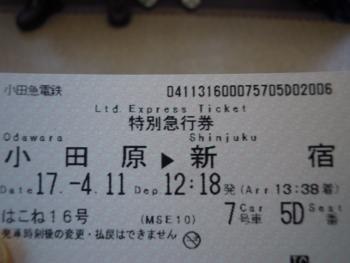 f:id:tikuwa1:20170411123110j:image