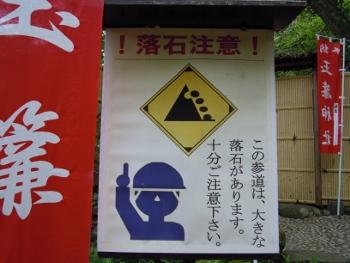 f:id:tikuwa1:20170424131124j:image