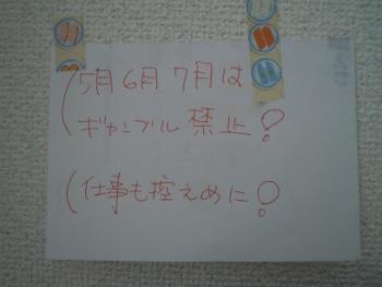 f:id:tikuwa1:20170503073748j:image