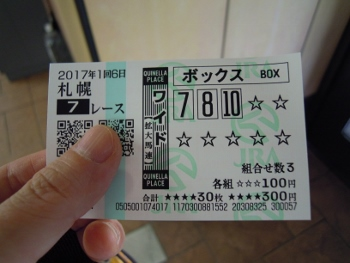 f:id:tikuwa1:20170813130846j:image