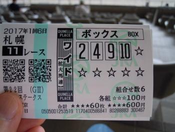 f:id:tikuwa1:20170813133108j:image