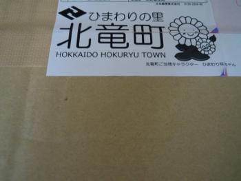 f:id:tikuwa1:20170820112910j:image