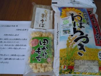 f:id:tikuwa1:20170820113105j:image